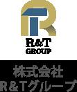株式会社R&T